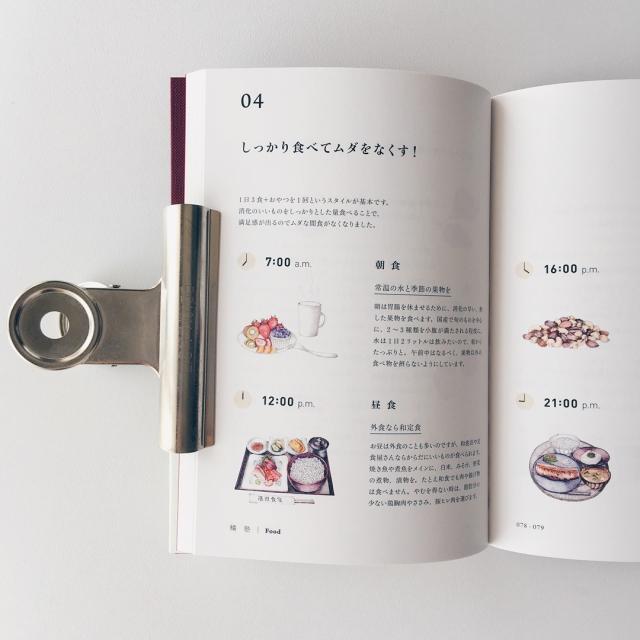 urokojuku_1